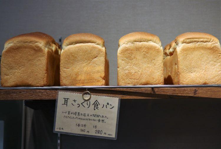 カシュ 食パン1