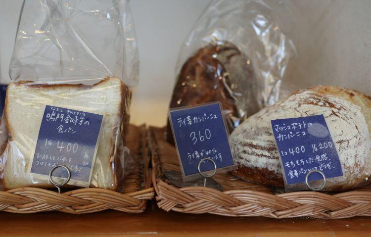 kili 食パン2