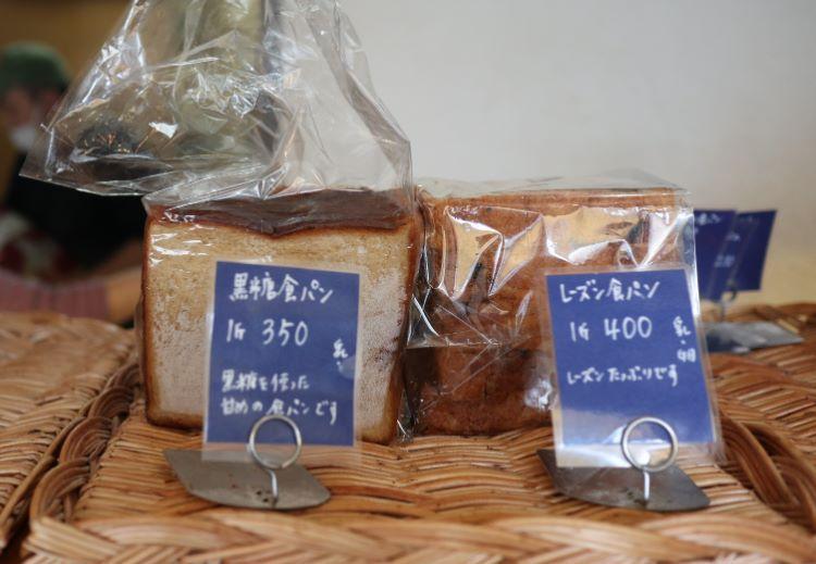 kili 食パン1