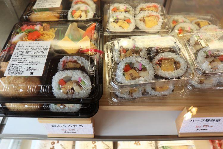 おふくろの店 おふくろ弁当・ハーフ巻き寿司