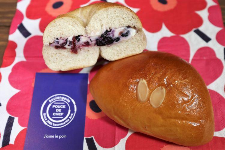 pouce 購入したパン5