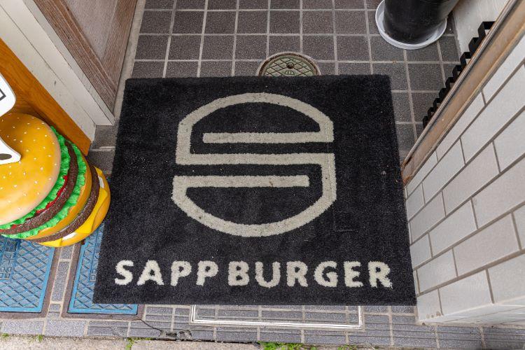 SAPP 玄関マット