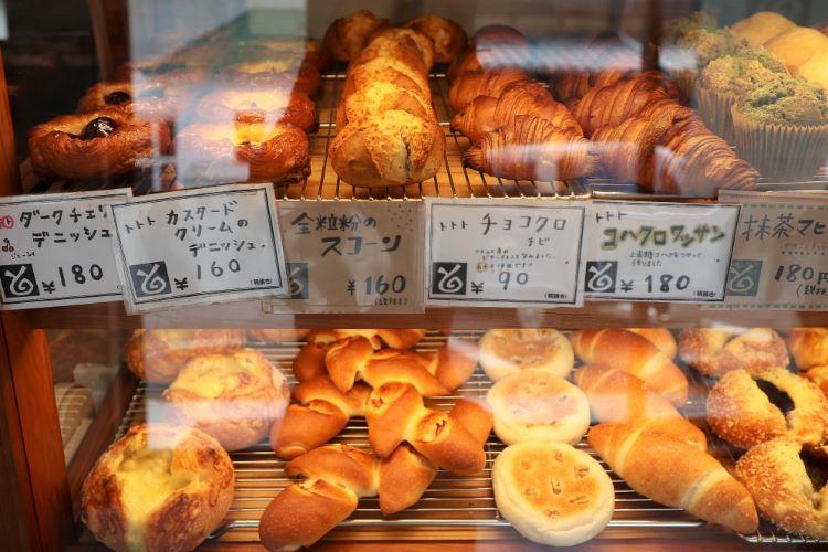 トトトパン パン2