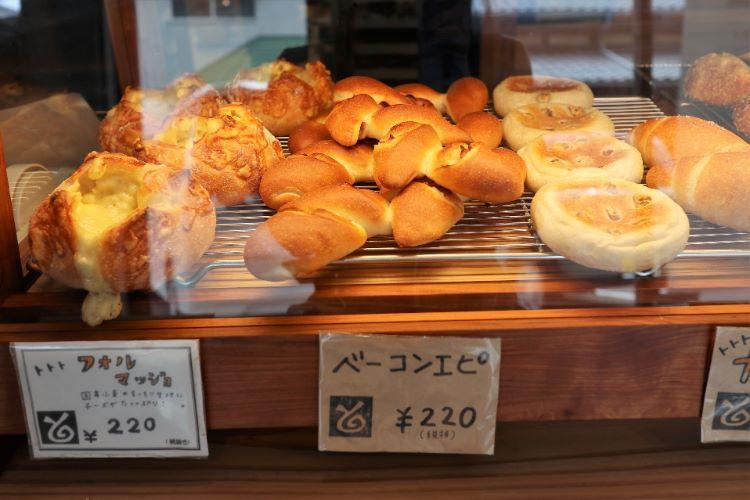 トトトパン パン5
