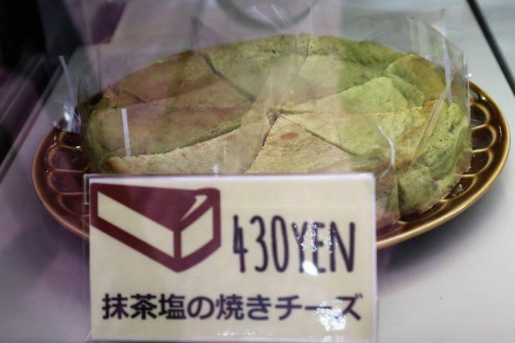 オデヲン 抹茶塩の焼きチーズ