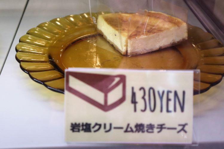オデヲン 岩塩クリーム焼きチーズ