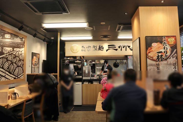 三竹寿 店内