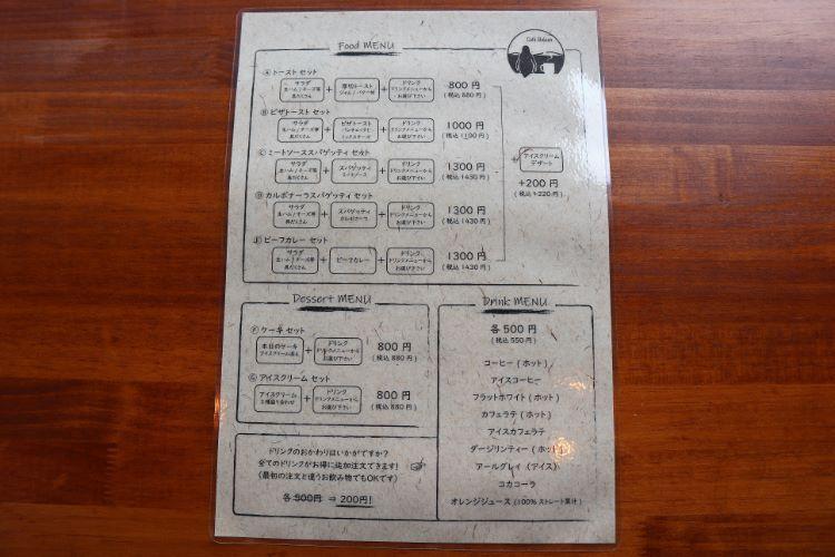shozan メニュー日本語