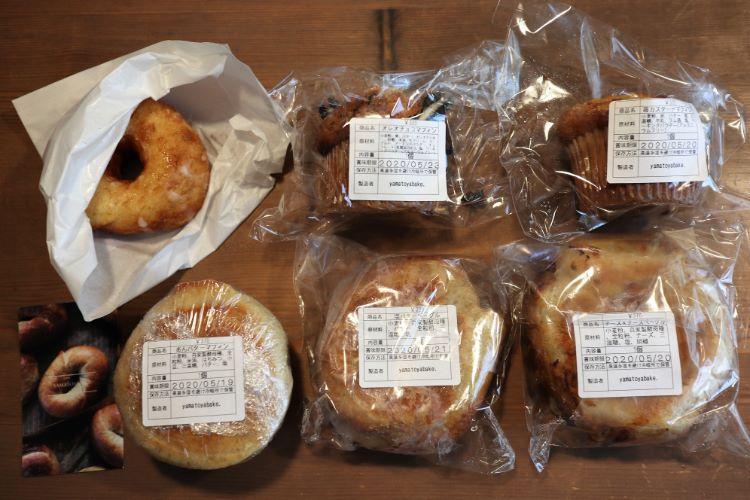 ヤマトヤベイク 購入したパンのラベル