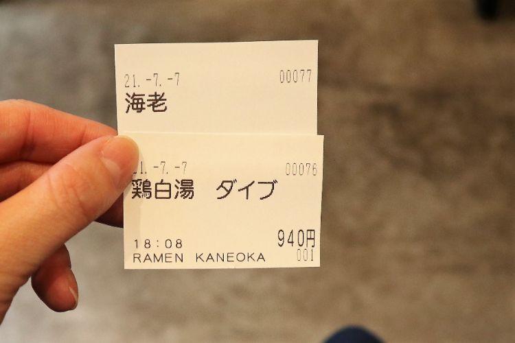 カネオカラーメン 食券