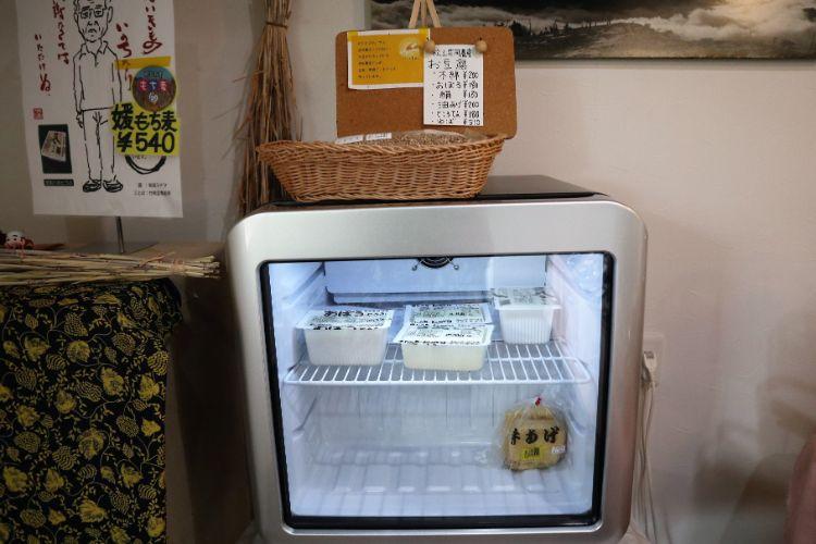にじとまめ 冷蔵コーナー