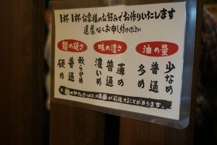 稲和家 メニュー3