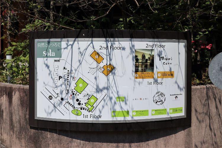 モリカフェ マップ