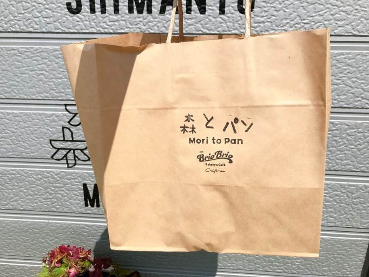 森とパン 紙袋