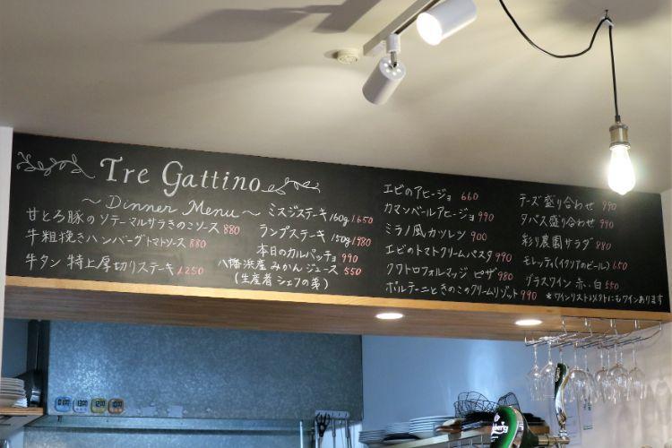 Tre Gattino 黒板
