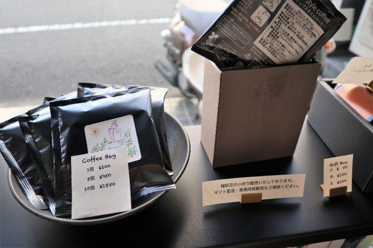 ピースフル コーヒーバッグ2