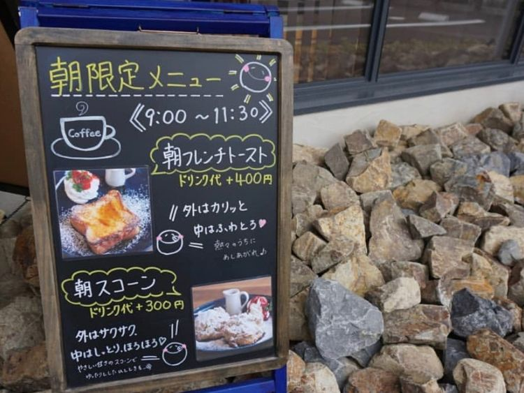 D3 朝限定メニュー