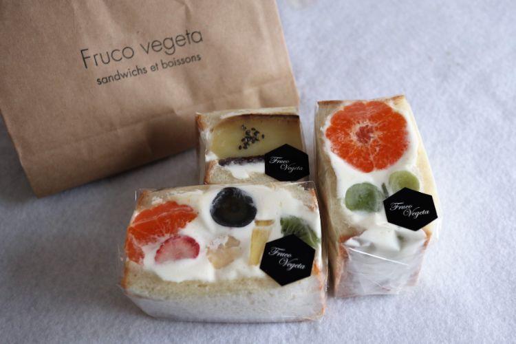 フルコべジタ大街道 購入したサンドイッチ2