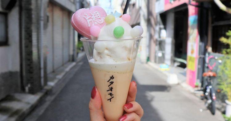 カタオモイ アイキャッチ