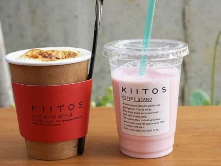 キートス クリームブリュレラテ・いちごミルクキッズサイズ
