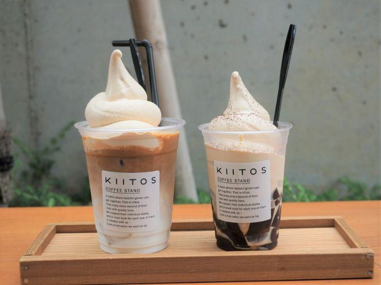 キートス カフェラテのフロートのせ・コーヒーゼリーフロート