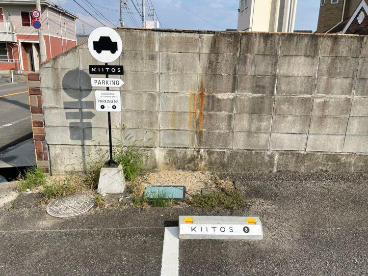 キートス 第2駐車場2