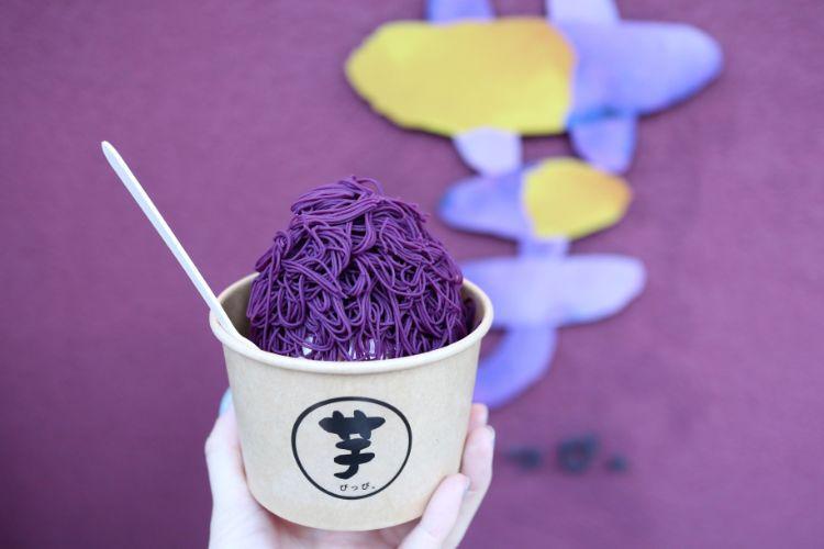 芋ぴっぴ 1mm絹糸の紫芋のアイス5