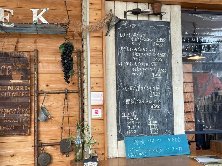 ゆきもと農園 レジ横のメニュー黒板