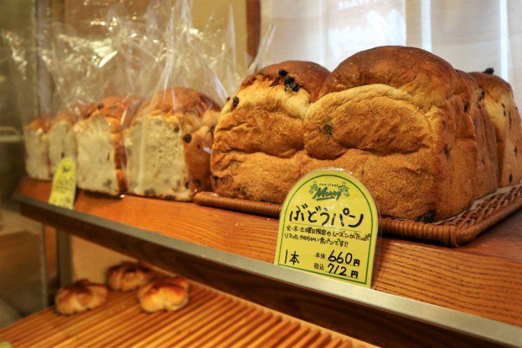 メリー ぶどうパン