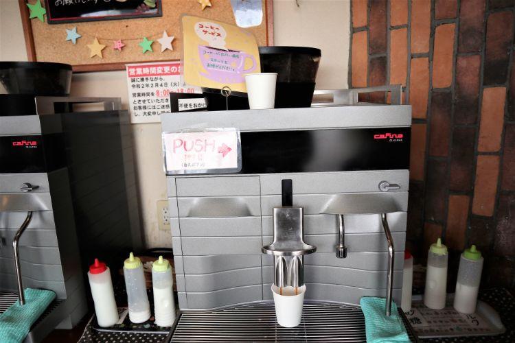 メリー 無料サービスのコーヒー