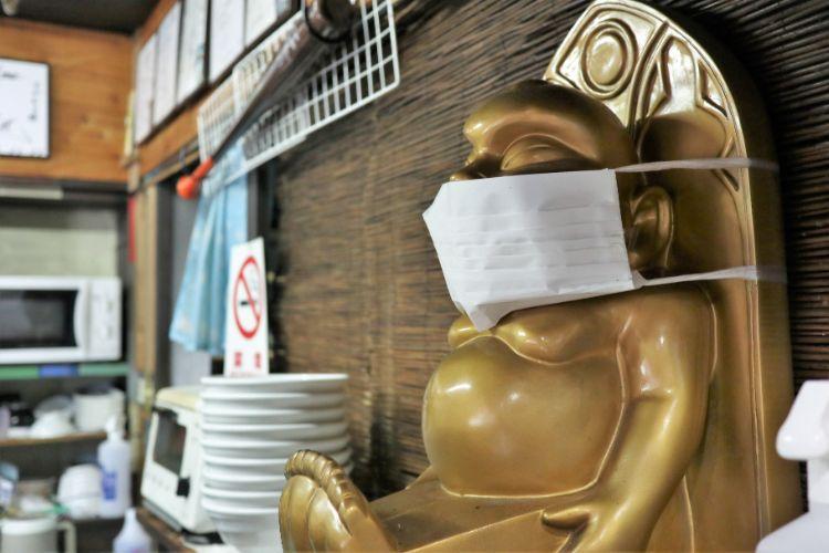 なかむら マスク