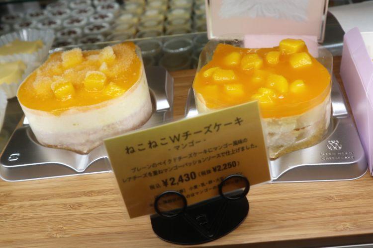 ねこねこ ねこねこWチーズケーキ マンゴー