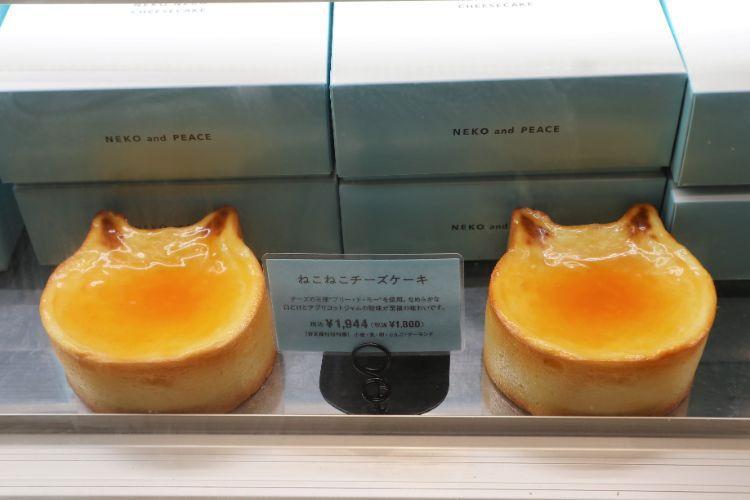 ねこねこ ねこねこチーズケーキ