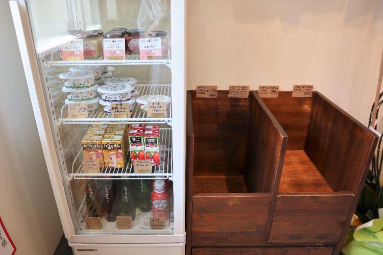 ラポール 冷蔵コーナー