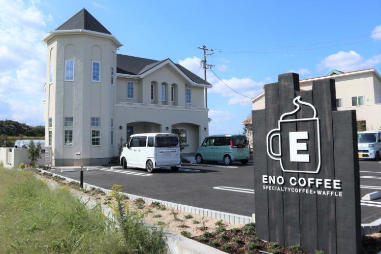 ENO 外観と駐車場