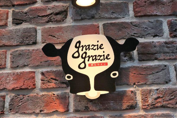 グラッチェ ロゴの牛マーク