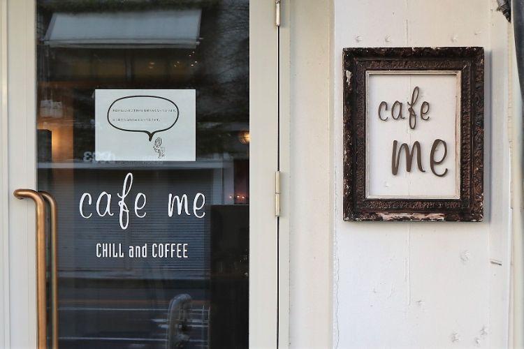 cafeme 看板