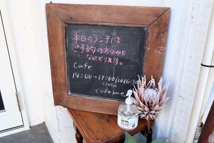 cafeme 黒板