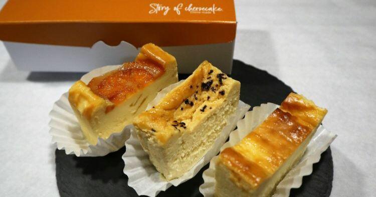 ストーリーオブチーズケーキ アイキャッチ
