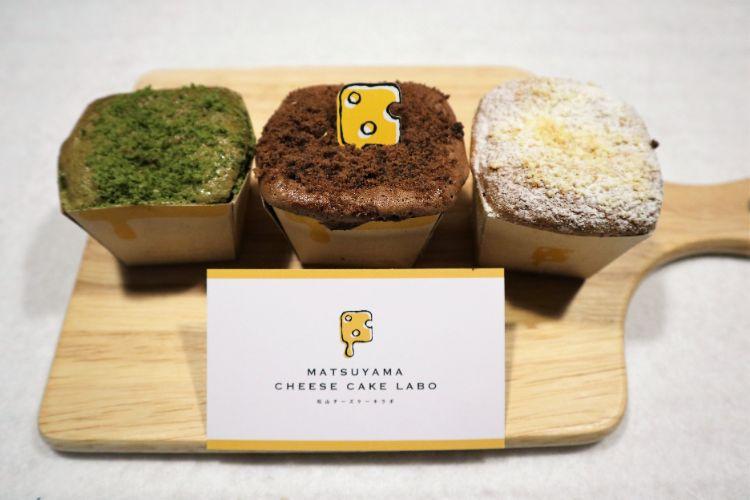 ラボ チーズケーキ3