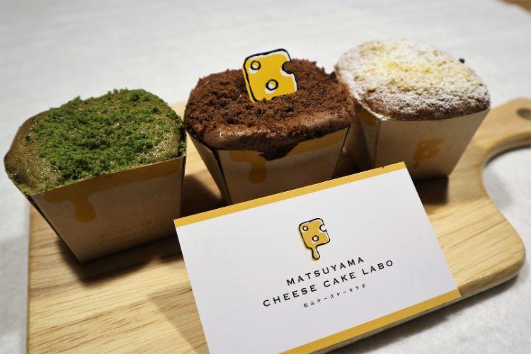 ラボ チーズケーキ4