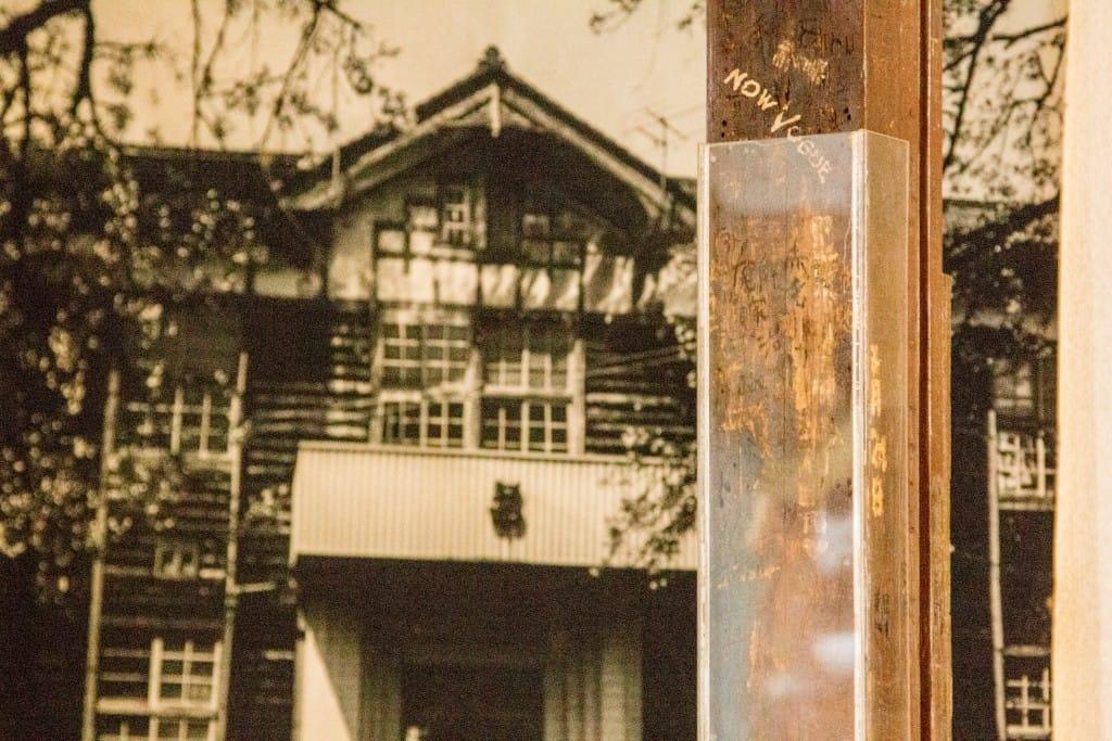 東京ラブストーリーの柱