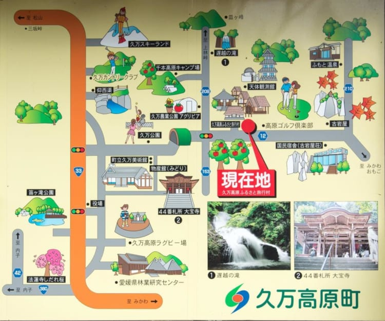 ふるさと旅行村のマップ