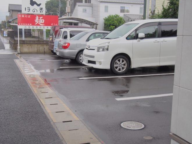 中華そばよし駐車場