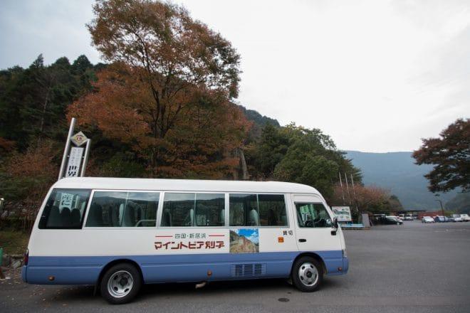 マイントピア別子観光バス1