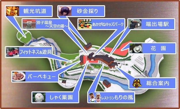 マイントピア別子エリアマップ1