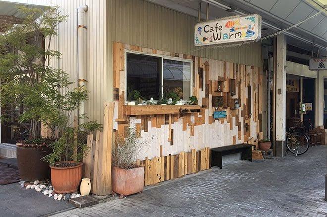 Cafe warm魚夢の外観