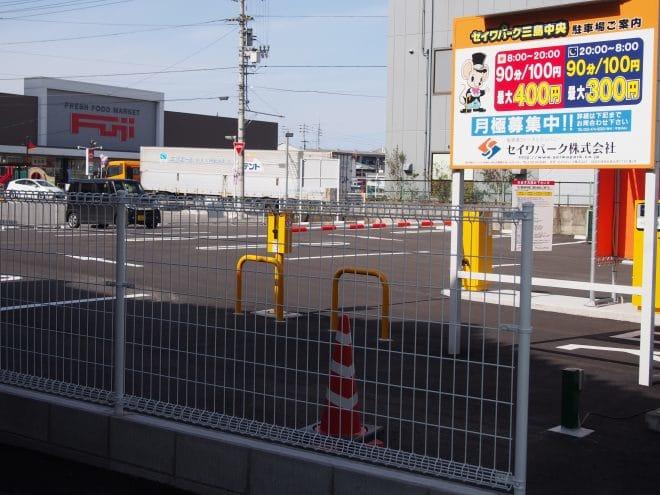 乃が美伊予三島店駐車場