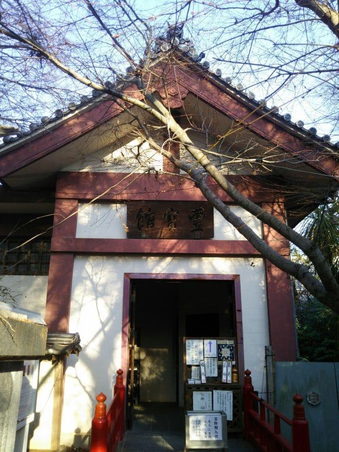 石手寺宝物館