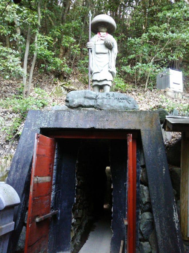 石手寺マントラ洞窟入り口